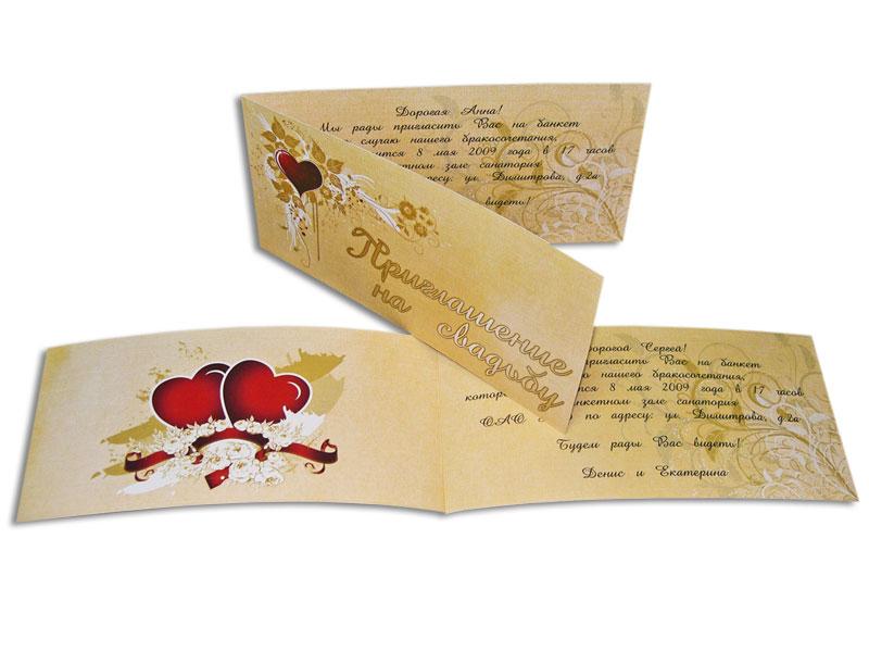 Фото пригласительных билетов и открыток